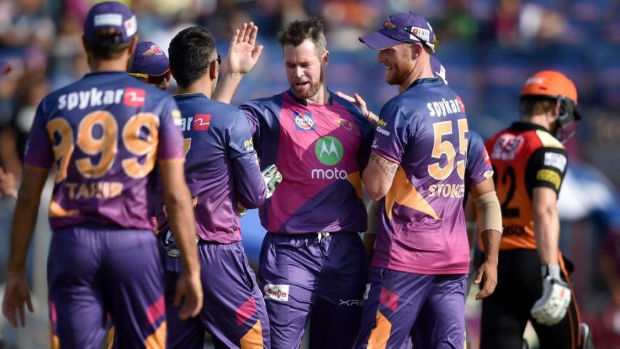 IPL 2018: आईपीएल 2017 में दिग्गज खिलाड़ियों से सजी होने के बाद भी नीचे से पहले स्थान पर रही यह आईपीएल टीम 5