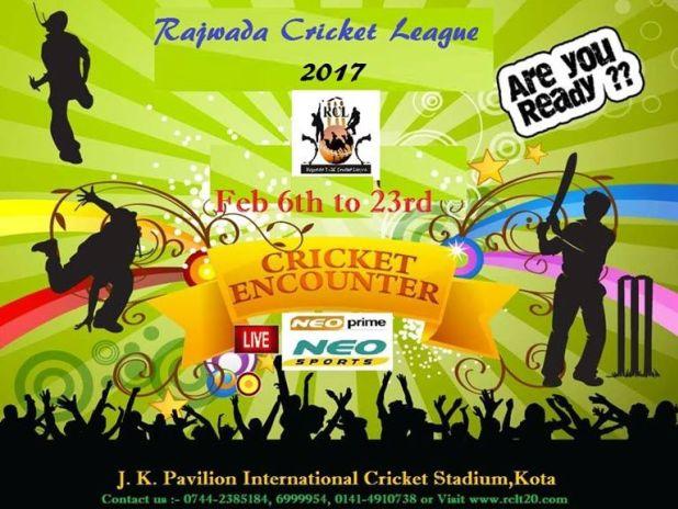 अलग-अलग क्रिकेट लीग में अलग-अलग नाम से खेल रहा है यह भारतीय खिलाड़ी, हकीकत आई सामने अब खत्म हो सकता है करियर! 3