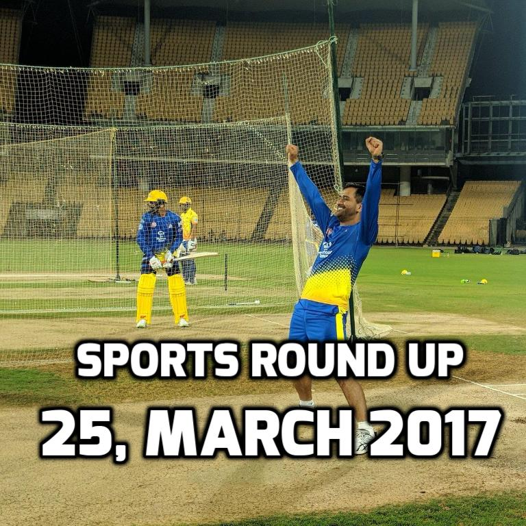 स्पोर्ट्स राउंड अप: एक नजर में पढ़े 25 मार्च 2018 की खेल से जुड़ी हर एक बड़ी खबर 38