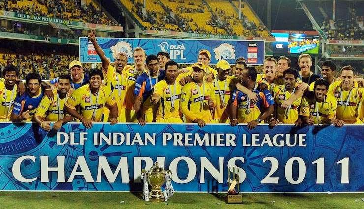 IPL 2018: यें हैं दस आईपीएल सीजन की पांच विजेता टीमें, जानें कब किसने जीता खिताब 4