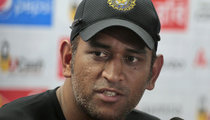 MS Dhoni Gets Emotional While Speaking About Chennai Super Kings' Return