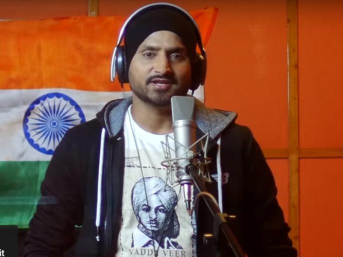 टर्बनेटर हरभजन सिंह ने क्रिकेट छोड़ की नई पारी की शुरूआत, लॉन्च किया अपना तीसरा एल्बम 3