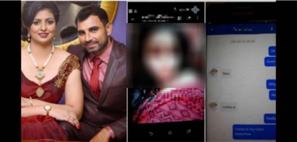 बड़ी खबर: मोहम्मद शमी की पत्नी ने लगाया शमी पर एक्स्ट्रा मैरिटल अफेयर्स का आरोप, खत्म हो सकता हैं करियर 48