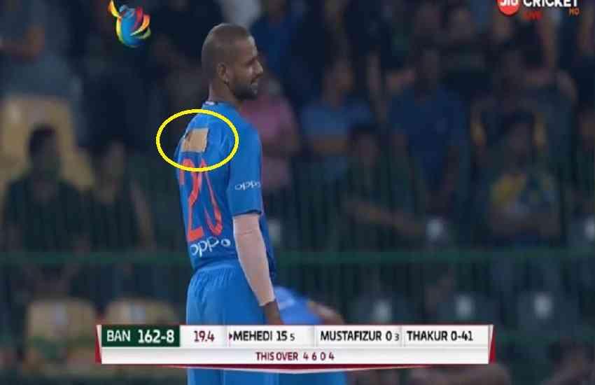 फाइनल मैच में शिखर धवन के पास नहीं थी खुद की जर्सी, इस खिलाड़ी की जर्सी पहन उतरे थे मैदान में