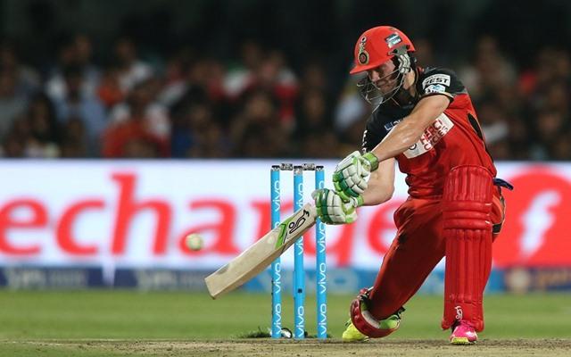 इंग्लैंड के कप्तान ओएन मोर्गन ने चुनी आईपीएल की बेस्ट XI टीम , जाने किन खिलाड़ियों को दी जगह और किसे बनाया कप्तान 2