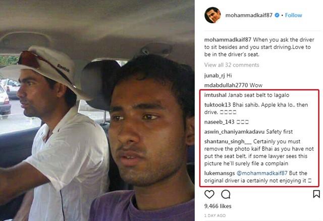 ड्राईवर को बगल में बैठा गाड़ी चलाते हुए तस्वीर शेयर करना मोहम्मद कैफ को पड़ा महंगा, सोशल मीडिया पर लगी फटकार 4
