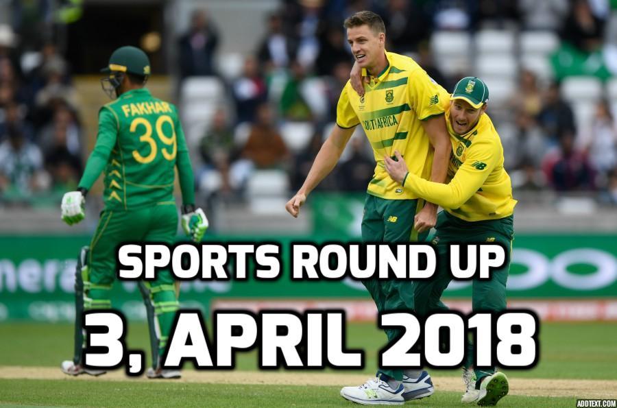 स्पोर्ट्स राउंड अप: एक नजर में पढ़े 3 अप्रैल 2018 की खेल से जुड़ी हर एक बड़ी खबर 24