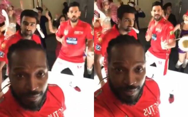 IPL 2018: क्रिस गेल, अश्विन और युवराज सिंह की किंग्स XI पंजाब के ड्रेसिंग रूम में ये डांस देख नहीं रुकेगी हंसी