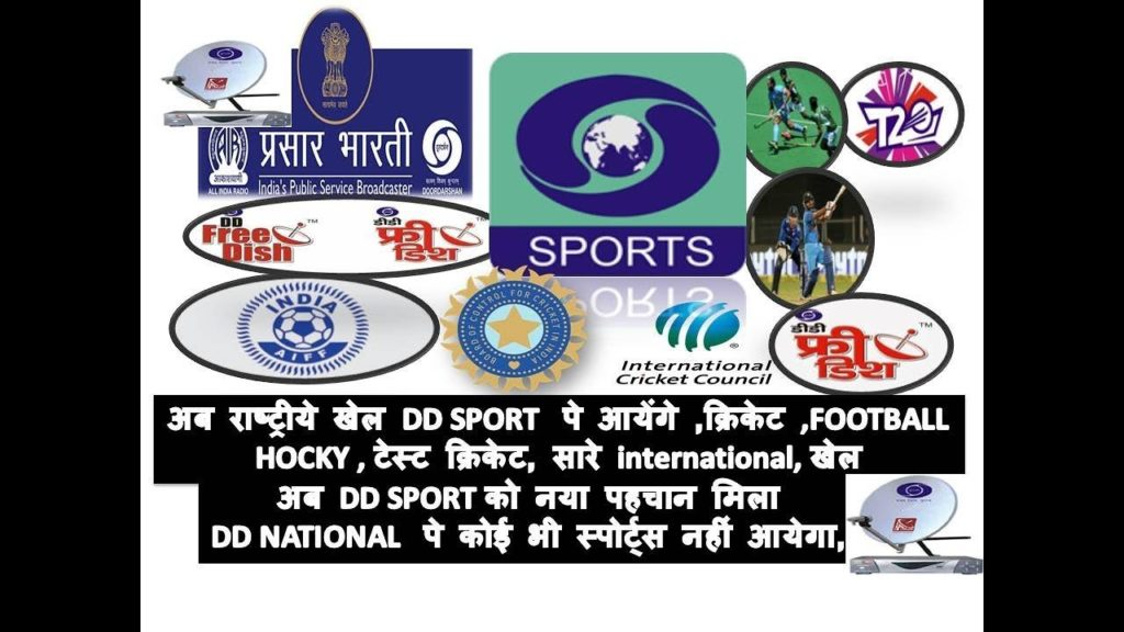 BREAKING NEWS: दूरदर्शन पर भी बिल्कुल फ्री किया जाएगा आईपीएल 2018 के इन मैचों का प्रसारण 2