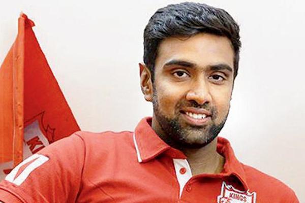 चेन्नई सुपर किंग्स के तीसरी बार आईपीएल चैम्पियन बनने पर अश्विन ने ख़ास अंदाज में दी महेंद्र सिंह धोनी को जीत की बधाई
