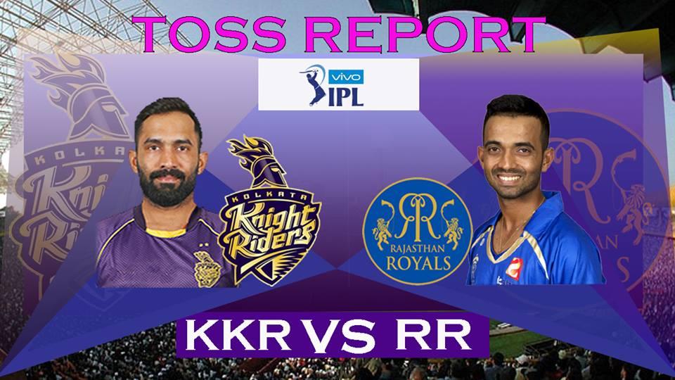 KKRvsRR : टॉस रिपोर्ट : राजस्थान ने टॉस जीत चुनी गेंदबाजी, रहाणे ने टॉस जीत गेंदबाजी चुनने का बताया यह कारण