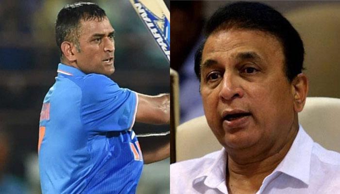 सुनील गावस्कर ने कहा महेंद्र सिंह धोनी का करियर हुआ खत्म अब ले लेना चाहिए उन्हें संन्यास 1