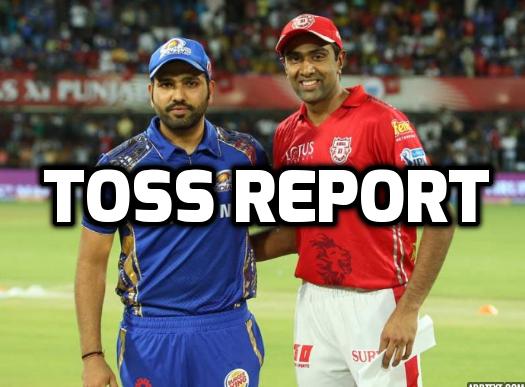 MIvsKXIP : टॉस रिपोर्ट : अश्विन ने टॉस जीतकर बताया पहले गेंदबाजी करने का कारण, टीम में हुई 2 दिग्गजों की वापसी