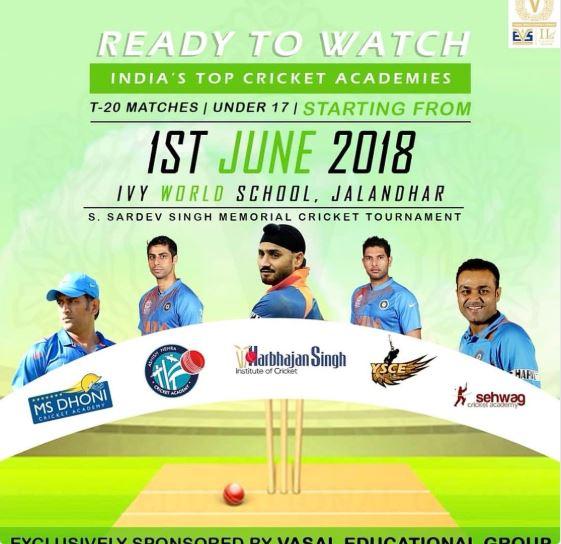 चेन्नई के स्पिन गेंदबाज हरभजन सिंह ने शुरू किया पिता के नाम पर ख़ास टूर्नामेंट, सहवाग और धोनी जैसे दिग्गज लेंगे हिस्सा