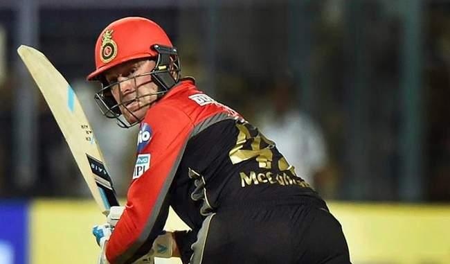 IPL 2018 : इन पांच खिलाड़ियों को अच्छे प्रदर्शन के बाद भी कर दिया गया बाहर, अब खुद टीमों को हो रहा पछतावा 2