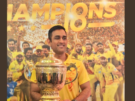IPL ट्राफी जीतने के बाद खास जगह भेजी CSK ने ट्राफी, जाने क्यों और कहाँ 1