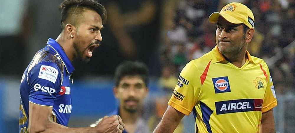 जब महेंद्र सिंह धोनी को आउट कर हार्दिक पंड्या ने किया अपशब्दों का प्रयोग, सीनियर की इज्जत करना भूले युवा खिलाड़ी