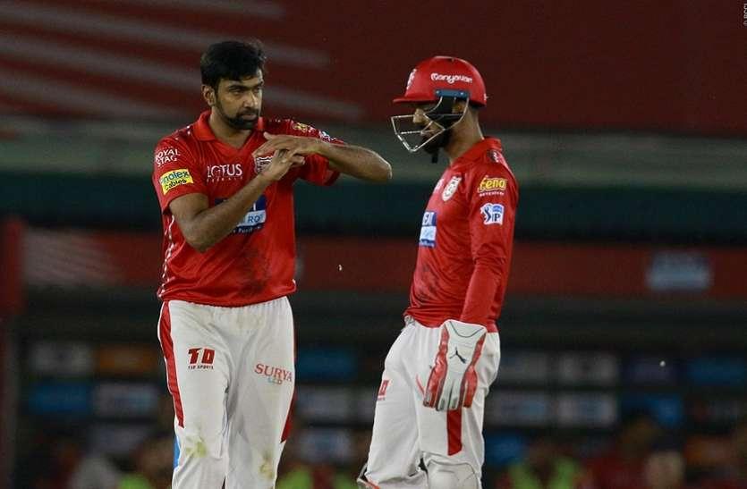 पंजाब की हार से दुखी प्रीति जिंटा ने प्लेऑफ में पहुँचने वाली टीमों के लिए कहा कुछ ऐसा 2