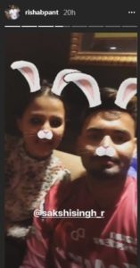Rishabh pant share a beautiful Instagram story with Sakhi Singh