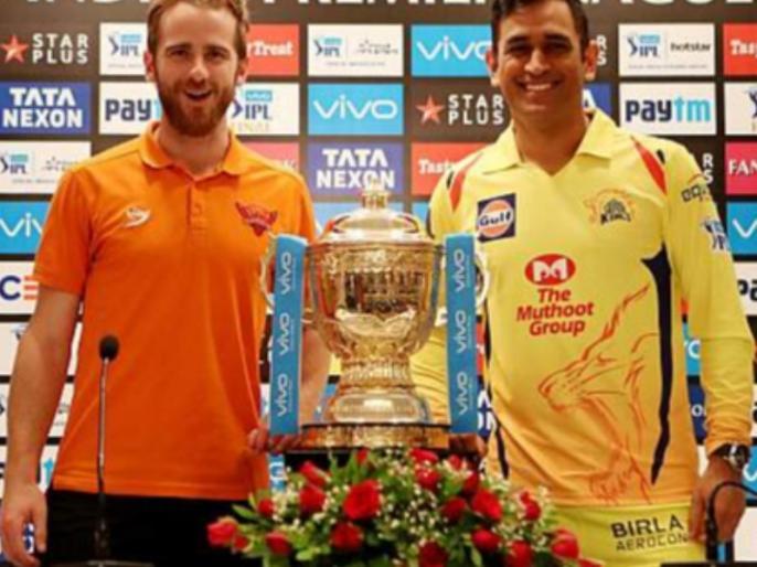 सनराईजर्स हैदराबाद ने केन विलियमसन को बताया कैप्टन कूल, तो सीएसके ने दिया रिएक्शन 2