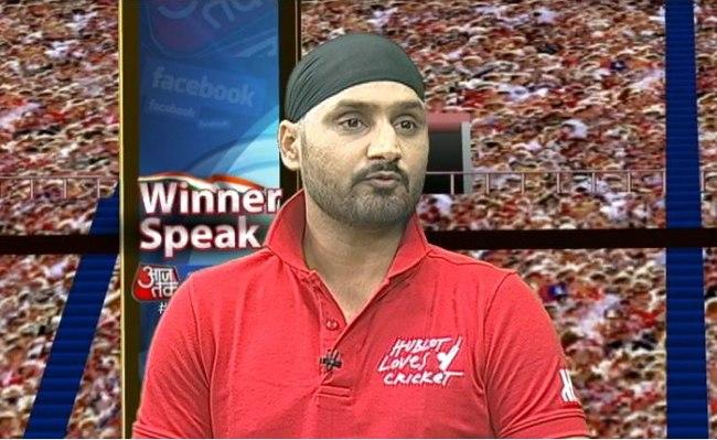 भारतीय टीम में वापसी की उम्मीद छोड़ चुके हरभजन सिंह ने शुरू की नई जॉब 2