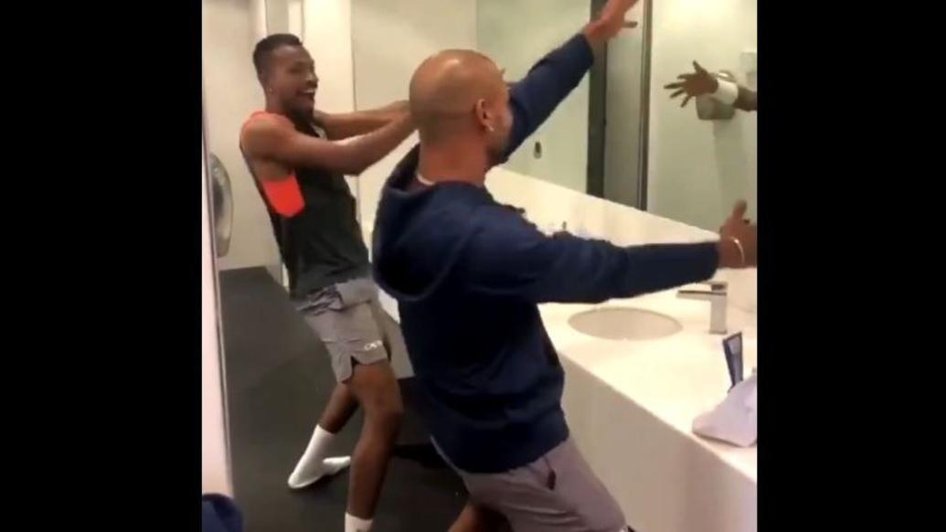 वीडियो: अभ्यास सत्र के बाद शिखर धवन और हार्दिक पंड्या के बाथरूम डांस की वीडियो वायरल