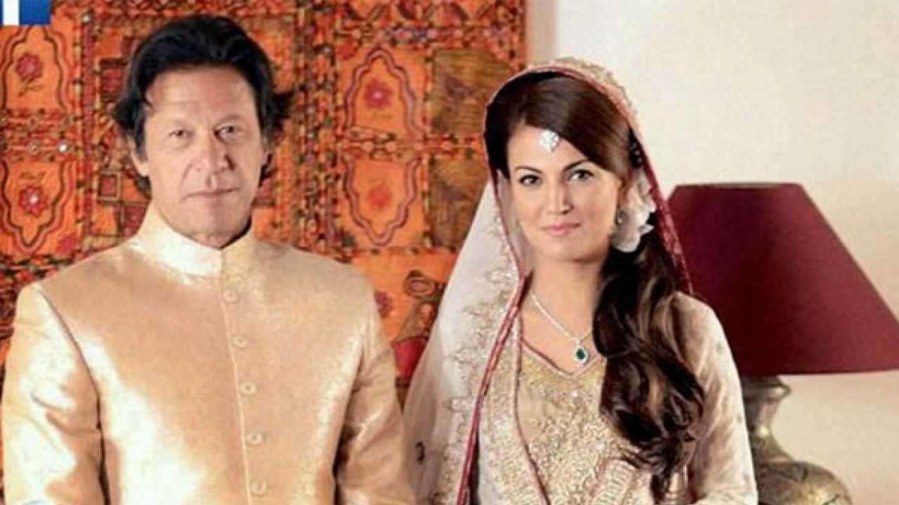 इमरान खान की पत्नी रेहम खान का दावा पूर्व कप्तान के 5 बच्चो में कुछ भारतीय