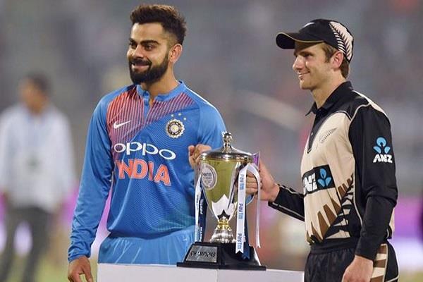 CONFIRMED : भारतीय टीम अगले साल की शुरुआत में करेगी न्यूजीलैंड दौरा, इस तरह रहेगा कार्यक्रम 1