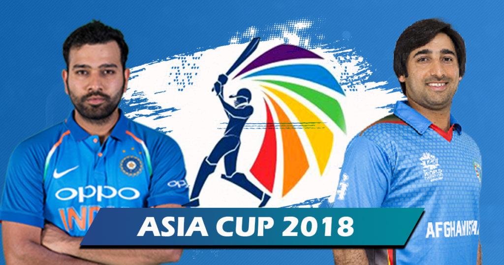 एशिया कप 2018- INDvsAFG: जाने कैसा होगा आज मौसम का हाल और क्या होगा टॉस जीतने वाली टीम का फैसला 2