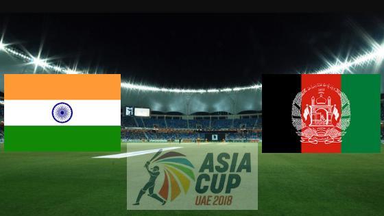 एशिया कप 2018- INDvsAFG: जाने कैसा होगा आज मौसम का हाल और क्या होगा टॉस जीतने वाली टीम का फैसला 5