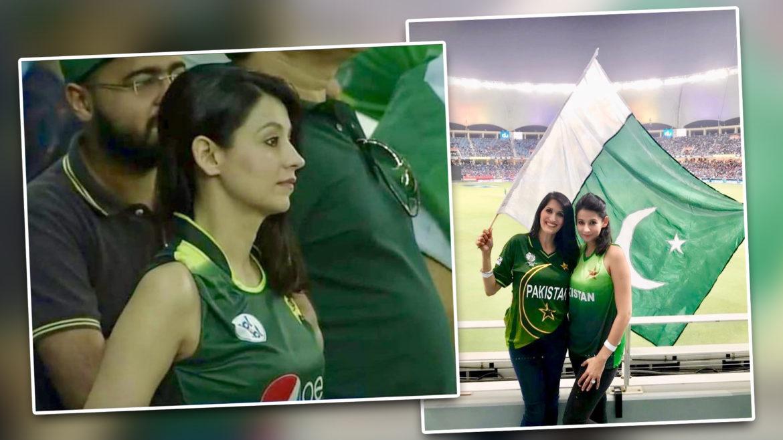 एशिया कप में नजर आयी पाकिस्तानी मिस्ट्री गर्ल निकली शादी-शुदा, जानकर टूटे लाखों दिल