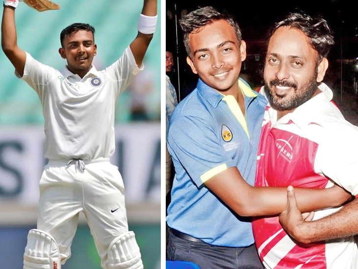 पृथ्वी शॉ को ऐसे ही नहीं मिली है भारतीय टीम की कैप, इसके लिए पृथ्वी और उनके पिता को देने पड़े हैं ये 5 बलिदान 3