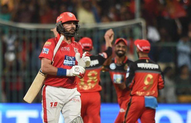 अंत की ओर है युवराज सिंह का करियर, किंग्स XI पंजाब दिखा सकती है बाहर का रास्ता! 6