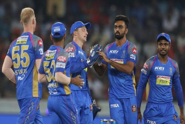 राजस्थान रॉयल्स ने अजिंक्य रहाणे समेत इन 16 खिलाड़ियों को किया रिटेन, तो स्टीव स्मिथ को लेकर किया चौकाने वाला फैसला 2