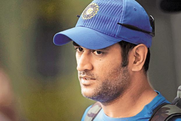 वीडियो: महेन्द्र सिंह धोनी ने एक बार फिर से साबित किया, उनके पास है सबसे जबरदस्त क्रिकेटिंग ब्रेन 3