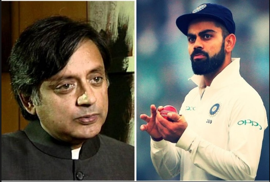 कांग्रेसी नेता शशि थरूर ने विराट कोहली को तीसरे टेस्ट में इन 2 खिलाड़ियों से पारी की शुरुआत कराने का दिया सलाह