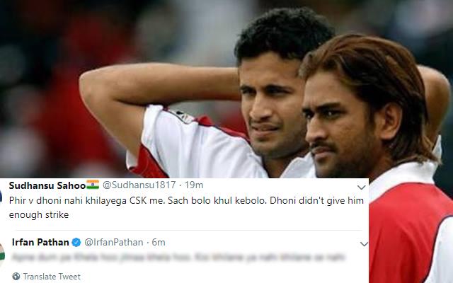 इरफ़ान पठान ने कोहली के आउट होने पर किया ऐसा ट्वीट, जिसे देख भड़क उठे प्रशंसक, कहा फिर भी धोनी नहीं खिलाएगा