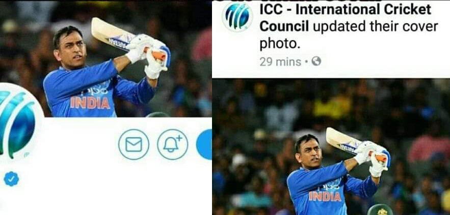 आईसीसी के कवर फोटो में मिली महेंद्र सिंह धोनी को जगह, लोगों ने ऐसे व्यक्त की खुशी