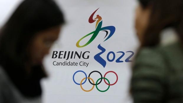 आईओसी बीजिंग शीतकालीन ओलम्पिक-2022 की तैयारियों से संतुष्ट