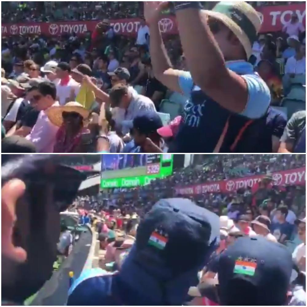 वीडियो : भारत आर्मी ने ऋषभ पंत के लिए गाना गाकर, इस तरह चिढ़ाया ऑस्ट्रेलियाई प्रशंसकों को