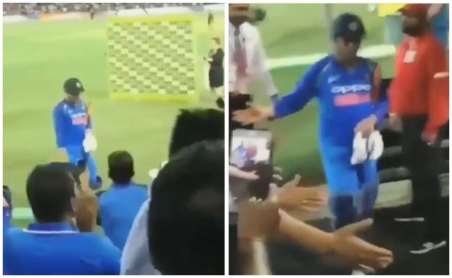 दर्शकों के साथ ऐसे कूल अंदाज में 'धोनी' ने मनाया जीत का जश्न, वायरल हुआ वीडियो