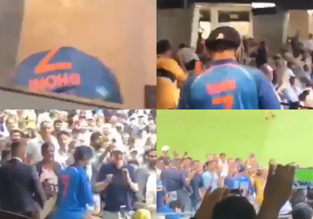 वीडियो: मेलबर्न क्रिकेट ग्राउंड में मैन ऑफ़ द सीरीज महेंद्र सिंह धोनी को ऑस्ट्रेलिया ने दिया ये सम्मान 41
