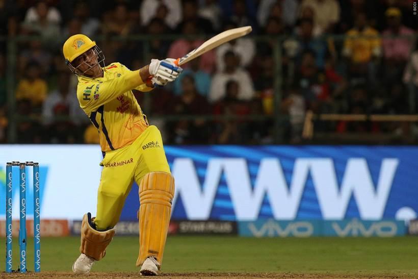 IPL 2019: आईपीएल के अभ्यास मैच में दिखा धोनी का 10 साल पुराना अंदाज, 140 सेकंड लगाते रहे चौके-छक्के, देखें वीडियो