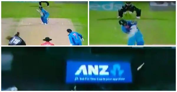 वीडियो : 14.5 ओवर में बड़ा शॉट खेलने के चक्कर में हार्दिक पांड्या के हाथ से छुटा बल्ला फिर हुआ कुछ ऐसा