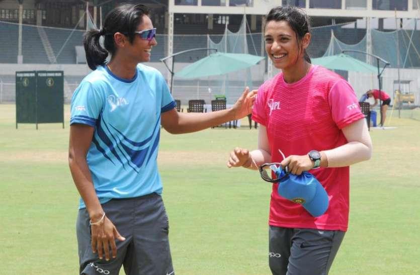बीसीसीआई ने जारी किया महिला टी20 लीग का शेड्यूल,ये होंगी 3 टीम और यहाँ होगा मुकाबला 4