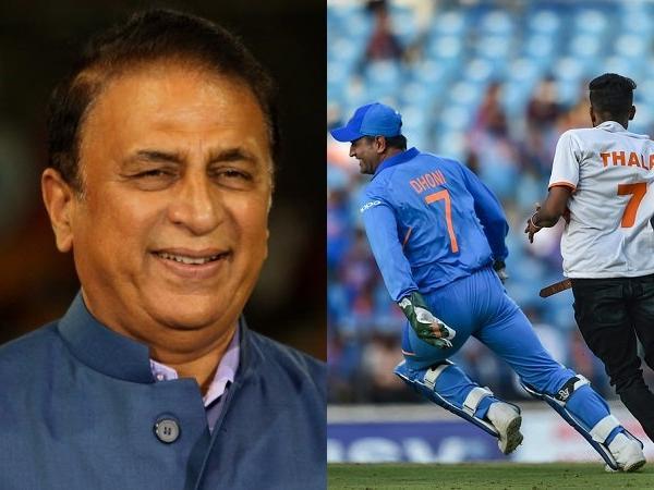 सुनील गावस्कर ने कहा महेंद्र सिंह धोनी का करियर हुआ खत्म अब ले लेना चाहिए उन्हें संन्यास 3