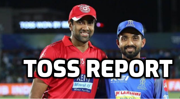 RRvsKXIP : टॉस रिपोर्ट : राजस्थान रॉयल ने जीता टॉस, इस प्रकार है दोनों टीमों की प्लेइंग इलेवन