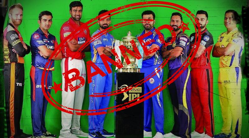पाकिस्तान सरकार ने किया आईपीएल 2019 को बैन, इस वजह से पाक को ही होगा नुकसान 31