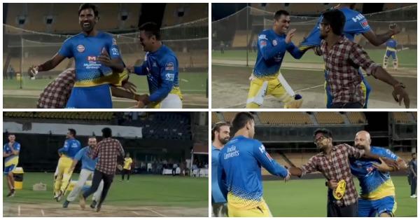 आईपीएल 2019 : अभ्यास मैच के दौरान प्रशंसको के साथ मस्ती करते नजर आए धोनी, कहा फैन हो तो पकड़ के दिखाओ