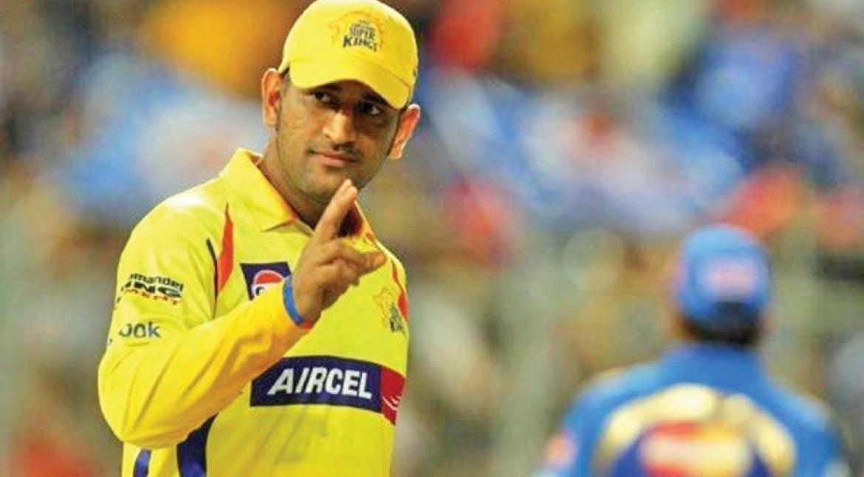 """""""महेंद्र सिंह धोनी अभी 2023 विश्व कप भी खेलते हुए नजर आ सकते हैं"""" 2"""